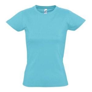 SOL's 11502 Ladies Imperial Heavy T-Shirt Cressco